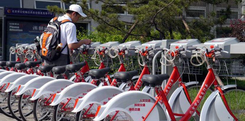 Alquiler de bicis en Beijing
