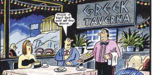 Propinas en Grecia