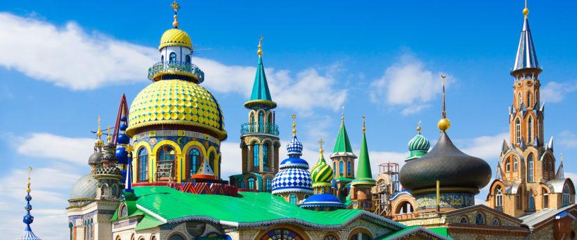 Visite Kazán, donde la arquitectura resalta