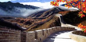 China en septiembre