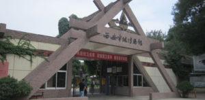 Museo Banpo