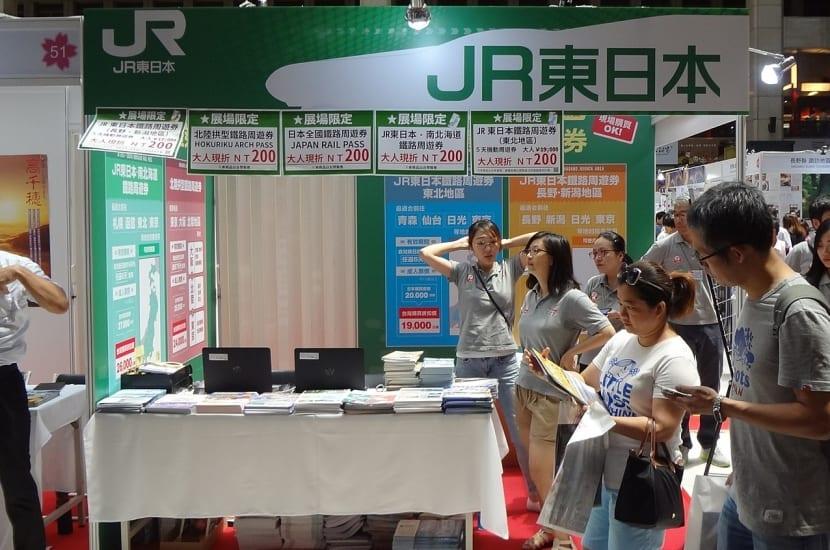 Uso de Japan Rail Pass
