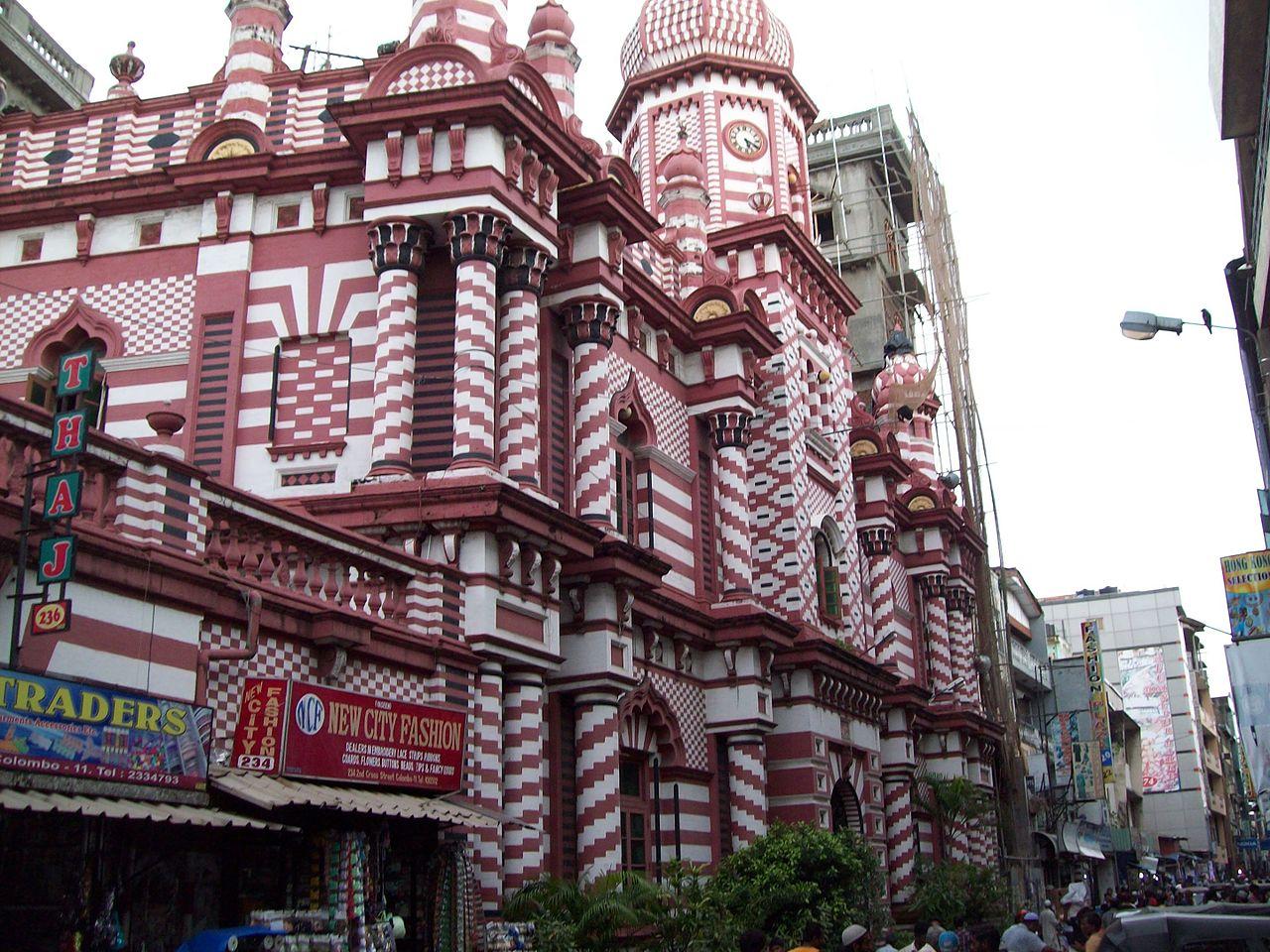 La mezquita de Jamil Ul-Far