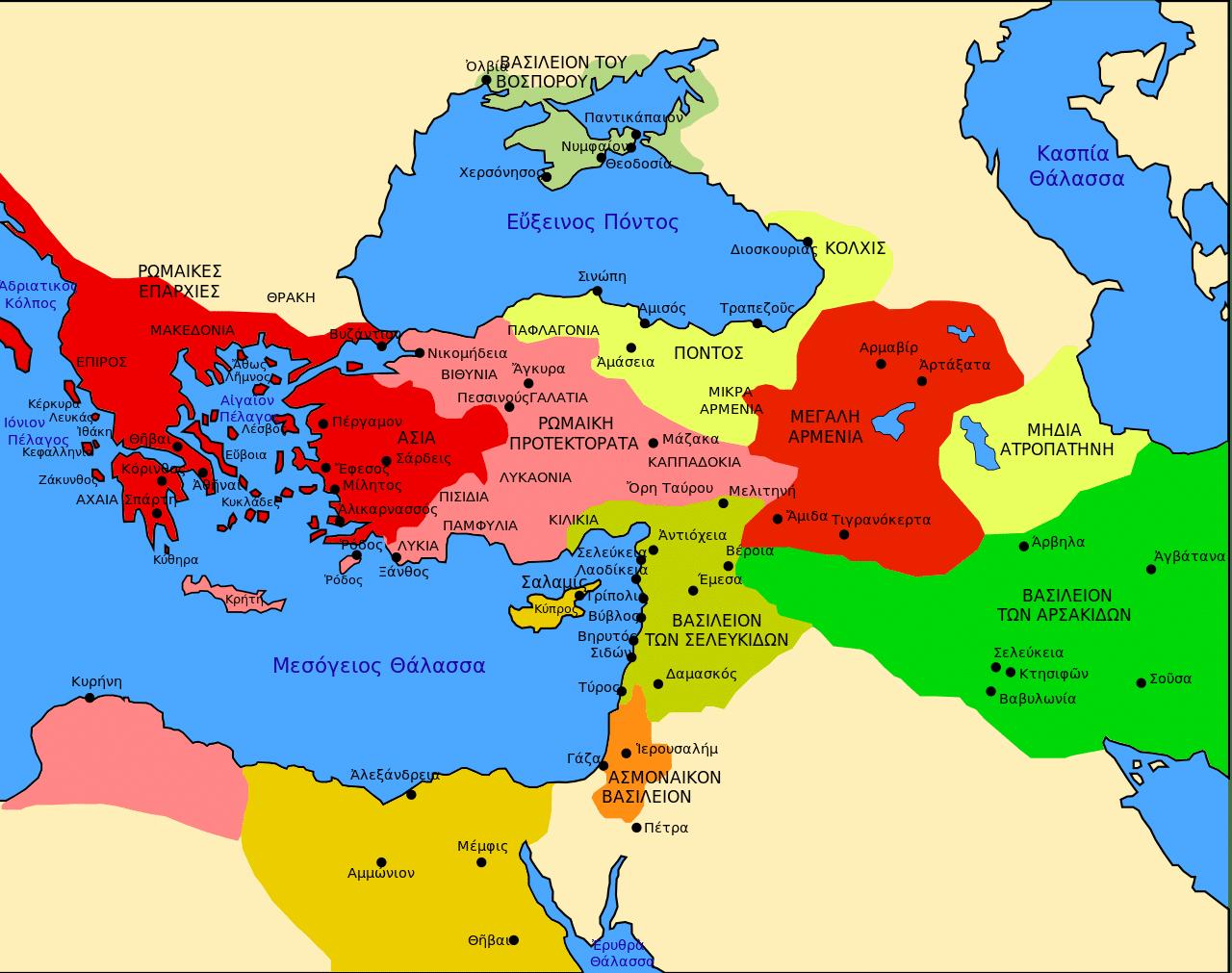 Mapa de la antigua Grecia
