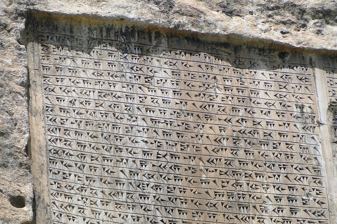 Escritura de Mesopotamia